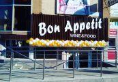 Bon Appetit, продукти харчування - фото 1