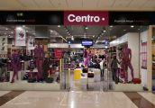 Centro, магазин взуття та аксесуарів - фото 1