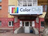 Color Club, студія фарб - фото 1