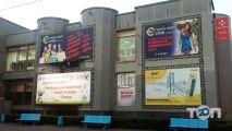 Euro Style Shop, сток, секонд хенд - фото 1