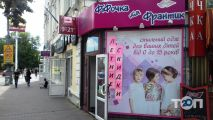 Фіфочка та Франтик, магазин одягу - фото 1