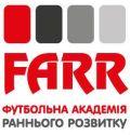 FARR, футбольна академія раннього розвитку - фото 1