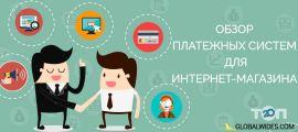 Global Wides, е-commerce агентство - фото 4