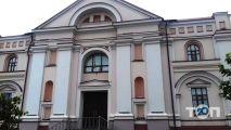 Державний архів Вінницької області - фото 1
