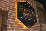GRILL PUB - фото 1