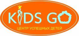 Kids Go, центр розвитку дитини - фото 1