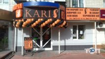 Kari, салон краси - фото 2