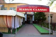 Мадам Класік, ресторан європейської кухні - фото 1