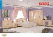 Комфорт, меблевий дім - фото 1