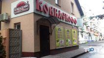 Ковбаскофф, м'ясний магазин - фото 1