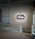 Лаванда, ресторан - фото 1