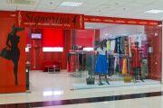 Signorina, магазин жіночого одягу - фото 1