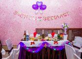 Малина, кафе української кухні - фото 1