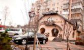 Marsen, міні-готель - фото 1