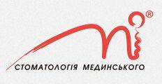 Стоматологічна клініка Мединського І.В. - фото 1