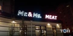 Mr. & Ms. Meat, ресторан - фото 1