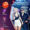 Некрасов, святково-концертна агенція - фото 1