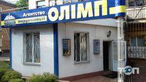 Олімп, агентство нерухомості - фото 1