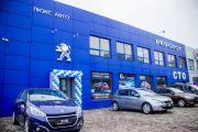 Peugeot, автосалон Люкс Авто - фото 4