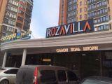 Rozavilla, салон штор - фото 1