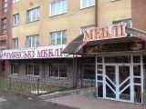 Румунські меблі, салон-магазин - фото 1