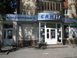 Саніта, магазин сантехніки і кераміки - фото 14