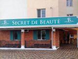 Secret de Beaute, будинок краси - фото 1