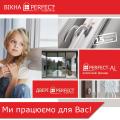 Перфект (Салон Брама, Страж, PERFECT), Мережа салонів вікон та дверей - фото 1