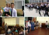 Школа №21 - фото 1