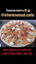 Stonewood Cafe, кафе - фото 6