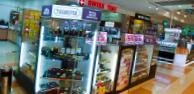 Табакерка, магазин цигарок і табаку - фото 1