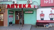 Укрмед, аптека - фото 1