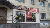 Unit, магазин туристичного та військового спорядження - фото 1