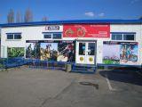 Вело-Дрім, магазин - фото 1