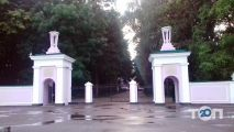 Вінницький національний медичний університет ім. М.І.Пирогова - фото 1