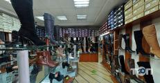 Владіс, магазин взуття - фото 1
