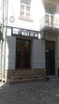 Wall St.10, кафе - фото 1