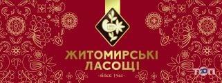 Житомирські ласощі, кондитерська фабрика - фото 5