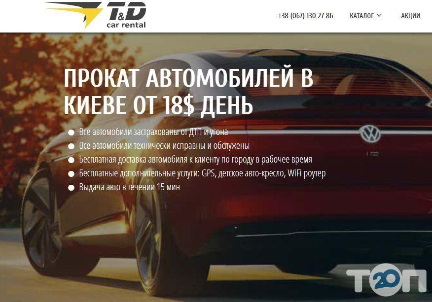 Логотип T&D car rental, автопрокат м. Київ