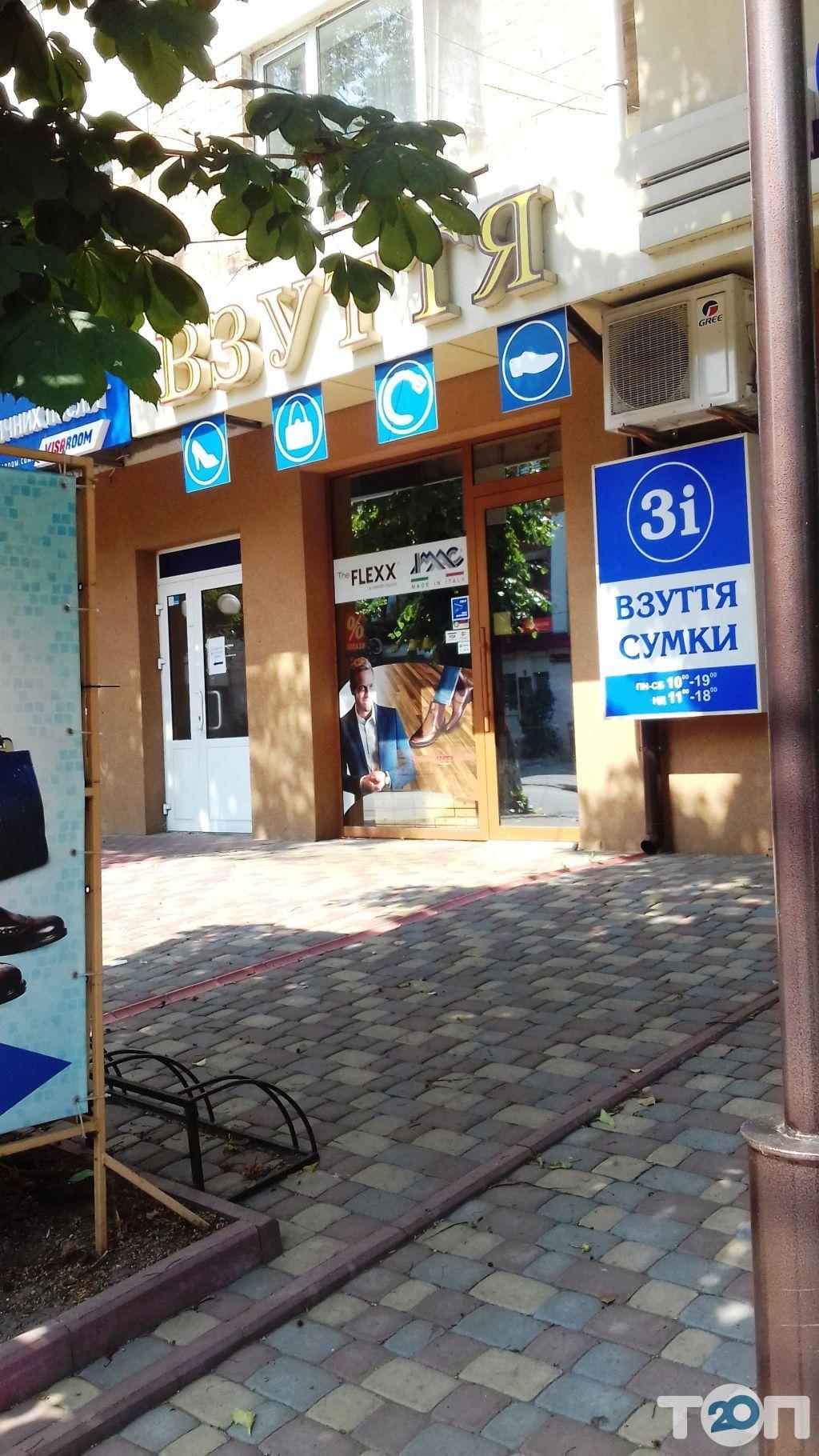 3i shoes, магазин взуття та аксесуарів - фото 3
