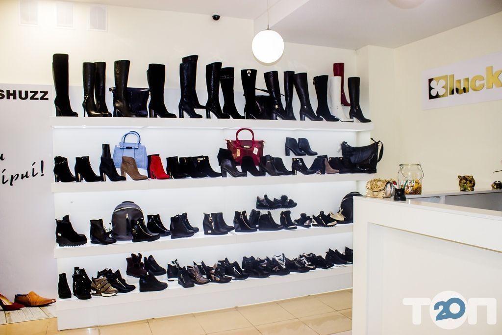 4 сезони, магазин взуття - фото 12