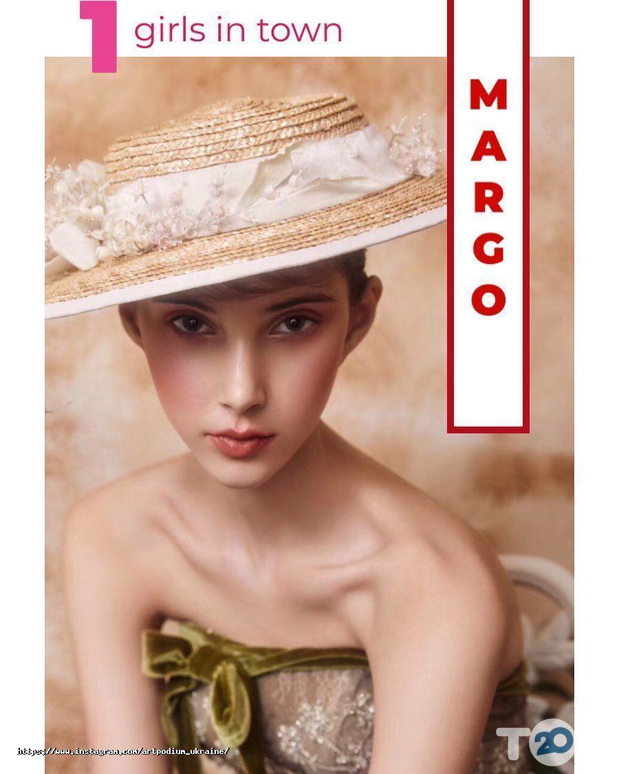 Модельное агентство арт подиум одесса девушки модели в юрьевец