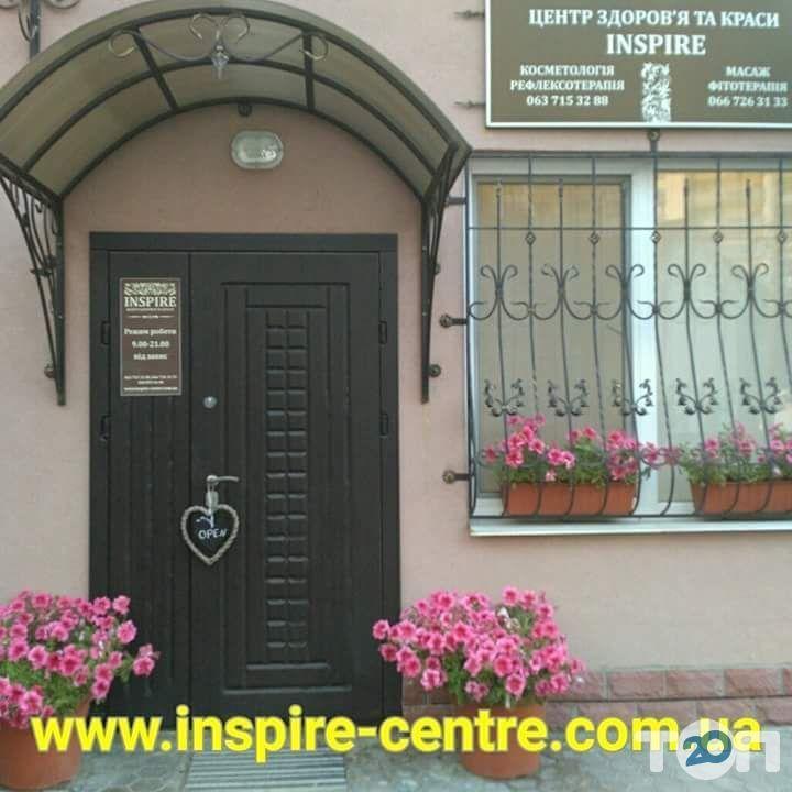 Логотип Inspire, центр здоров'я та краси м. Київ