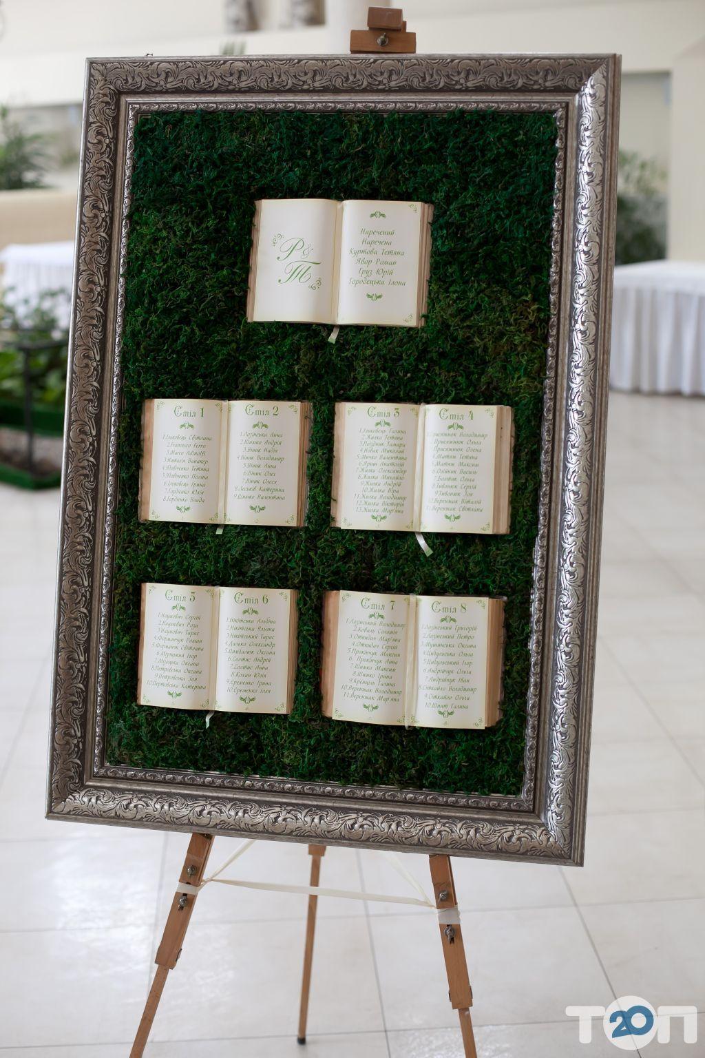 Ідеал, агенція весільних послуг - фото 4