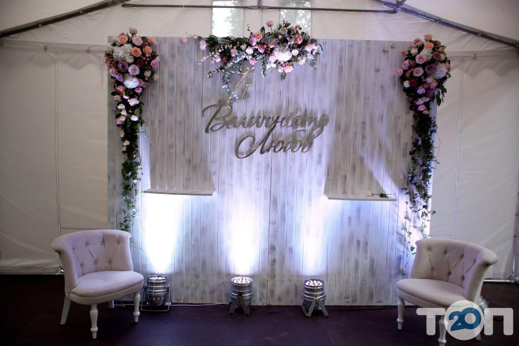 Ідеал, агенція весільних послуг - фото 14
