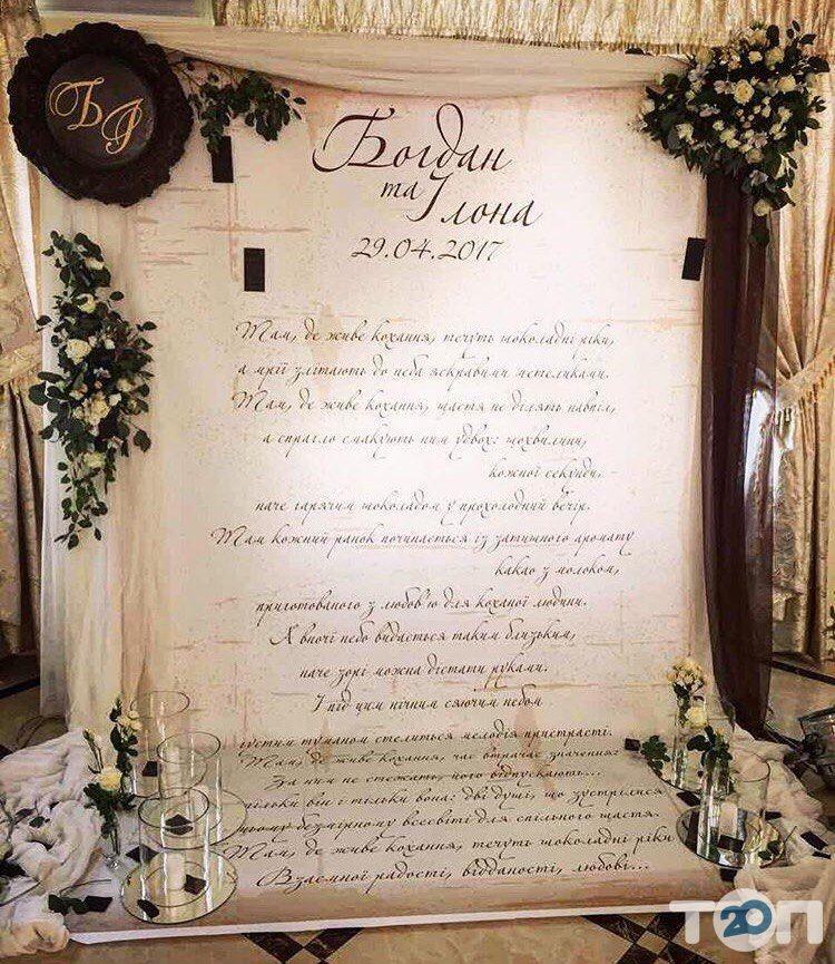 Ідеал, агенція весільних послуг - фото 27
