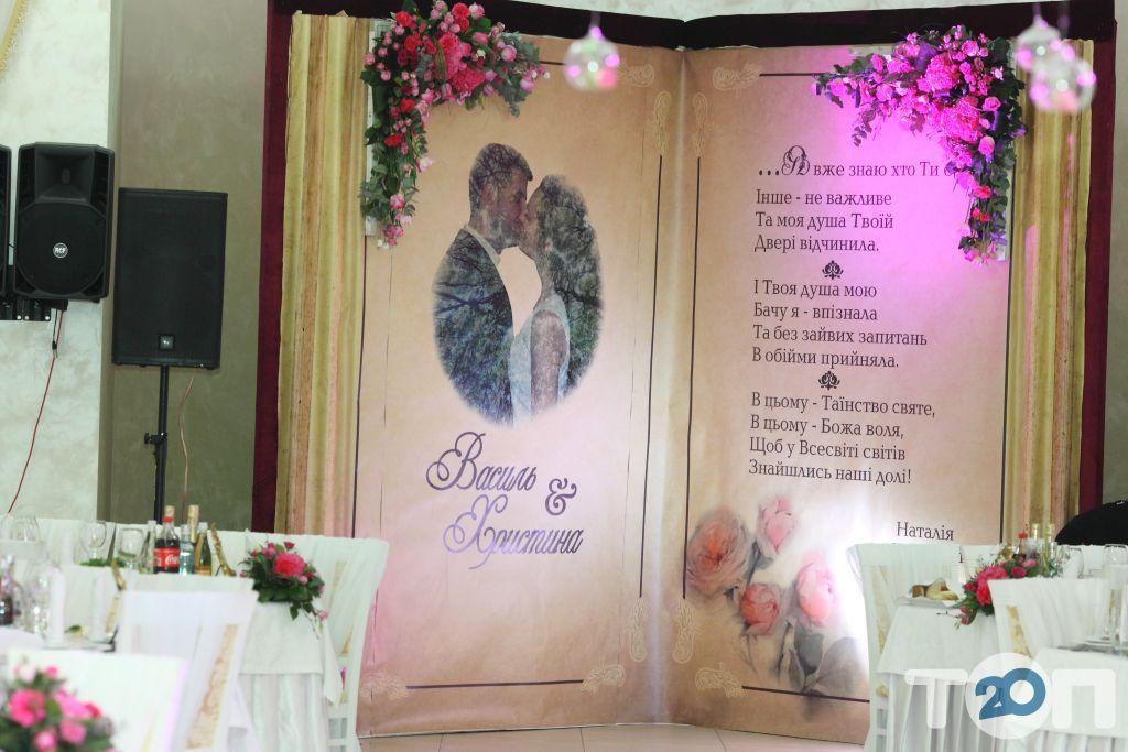Ідеал, агенція весільних послуг - фото 44
