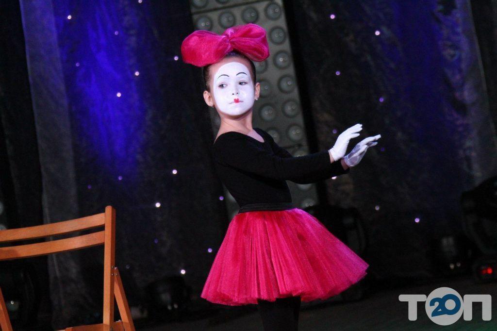 Пармезан, акторська школа - фото 2
