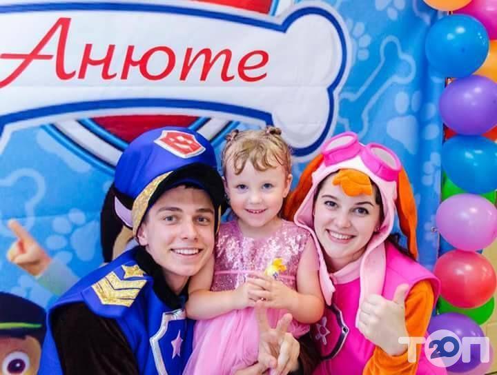 Aladdin, організація свят, прокат карнавальних костюмів - фото 20