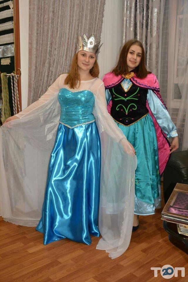 Aladdin, організація свят, прокат карнавальних костюмів - фото 38